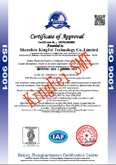 China Dongguan Kingfei Technology Co.,Limited Certificaciones